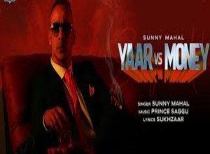 Photo of Yaar vs Money Song Lyrics – Sunny Mahal