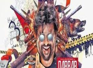 Photo of Dumm Dumm Song Lyrics – Darbar