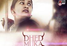 Photo of Dhedmuka Title Track Lyrics –   Dhedmuka