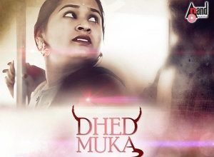 Photo of Dhedmuka Title Track Lyrics –   Dhedmuka