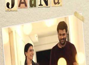 Photo of Theera Song Lyrics – Jaanu