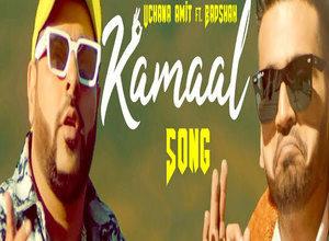 Photo of Kamaal Song Lyrics –  Badshah