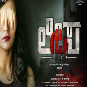 Lisa Kannada Movie