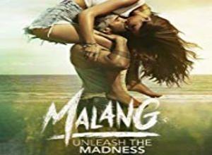 Photo of Phir Na Milen Kabhi Song Lyrics –  Malang