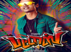 Photo of Chill Bro Song Lyrics – Pattas