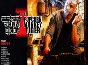Photo of Maadeva Song Lyrics – Popcorn Monkey Tiger