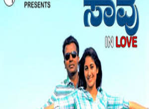 Photo of Kan Thudiya Kaadige Lyrics –   Saavu in Love