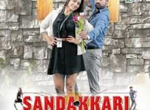 Photo of Natali Song Lyrics –  Sandakkari
