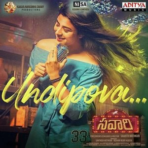 Savaari-Telugu-songs-Undipova-Nuvvila-lyrics
