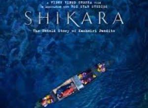 Photo of Shukrana Gul Khile Song Lyrics –   Shikara (Hindi)