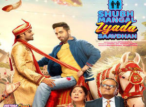 Photo of Raakh Song Lyrics – Shubh Mangal Zyada Saavdhan (Hindi)