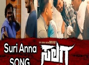Photo of Suri Anna Song Lyrics – Salaga