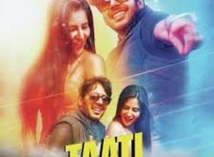 Photo of Taati Song Lyrics –  Dj Devil