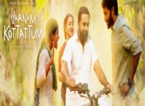 Photo of Mannava Song Lyrics –  Vaanam Kottattum