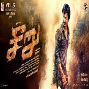 seeru-Tamil-movie