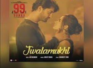 Photo of Jwalamukhi Song Lyrics – 99 Songs | Arjit Singh (Hindi)
