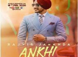 Photo of Ankhi Song Lyrics – Rajvir Jawanda (Punjabi)