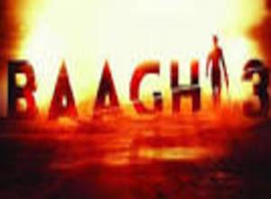 Photo of Bhankas Song Lyrics – Baaghi 3 (Hindi)