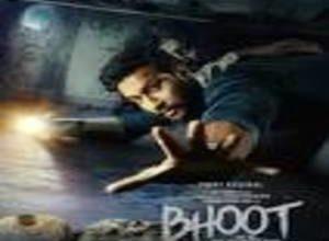 Photo of Channa Ve Song Lyrics –  Bhoot (Hindi)