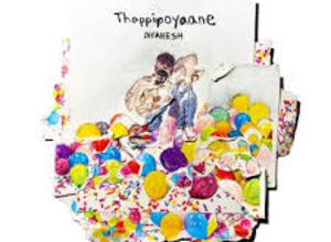 Photo of Thappipoyaane Song Lyrics – DHANESH (Telugu)