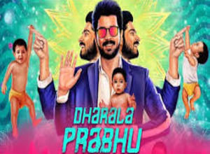 Photo of Unnaal Penne Song Lyrics – Dharala Prabhu (Tamil)