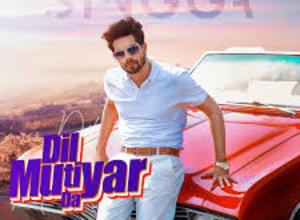 Photo of Dil Mutiyar Da Song Lyrics – Singga (Punjabi)