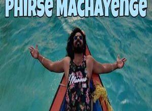 Photo of Firse Machayenge Song Lyrics – Emiway (Hindi)