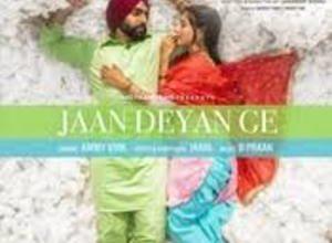 Photo of Jaan Deyan Ge Song Lyrics – Sufna |  Ammy Virk(Punjabi)