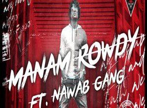 Photo of Rowdy Anthem – Manam Rowdy Song Lyrics –  Vijay Devarakonda   Nawab Gang (Tamil)