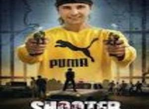 Photo of Maa Song Lyrics – Shooter | Veet Baljit (Punjabi)