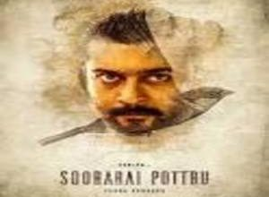 Photo of Veyyon Silli Song Lyrics –  Soorarai Pottru (Tamil)