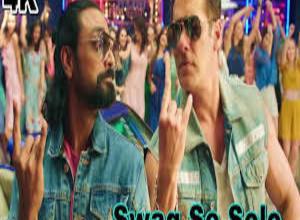 Photo of Swag Se Solo Song Lyrics – Salman Khan Sachet Tandon (Hindi)