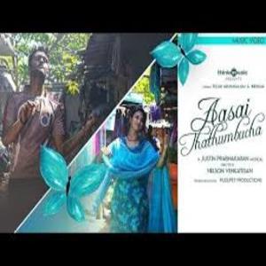 TeeJay Arunasalam - Aasai Thathumbucha