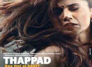 Photo of Dancing In The Sun Song Lyrics – Thappad (Hindi)