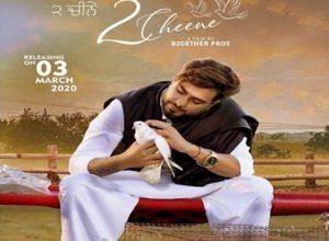 Photo of 2 Cheene Song Lyrics – Khan Bhaini (Punjabi)