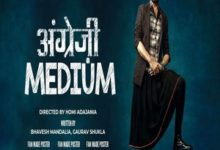 Photo of Kudi Nu Nachne De Song Lyrics – Angrezi Medium (Hindi)
