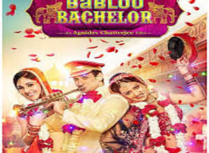 Photo of Aye Meri Zindagi Song Lyrics – Babloo Bachelor (Hindi)