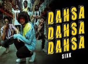 Photo of Dansa Song Lyrics – Sixk (English)
