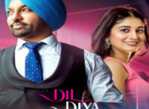 Photo of Dil Diya Fardan Song Lyrics – Harjit Harman (Punjabi)