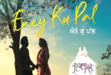 Photo of Eney Ku Pal Song Lyrics – Satinder Sartaaj (Punjabi)