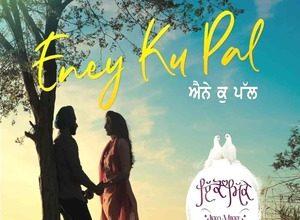 Photo of Eney Ku Pal Song Lyrics – Satinder Sartaaj (Punjabi)