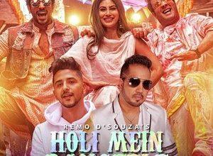 Photo of Holi Mein Rangeele Song Lyrics – Mika Singh|Abhinav Shekhar (Hindi)
