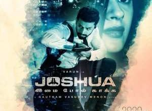 Photo of Hey Love Song Lyrics – Joshua Imai Pol Kaakha(Tamil)