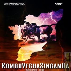 Kombu Vatcha Singamda movie