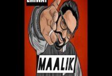 Photo of Maalik Song Lyrics – Emiway (Hindi)