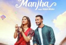 Photo of Manjha Song Lyrics – Vishal Mishra (Hindi)