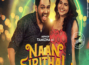 Photo of Keka Beka Song Lyrics – Naan Sirithal (Tamil)