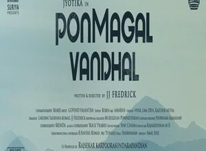 Photo of Vaan Thooralgal Song Lyrics – Ponmagal Vandhal (Tamil)