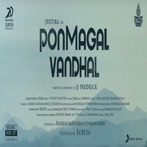 Pon-Magal-Vandhal-Movie