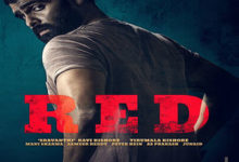 Photo of Nuvve Nuvve Song Lyrics – Red (Telugu)
